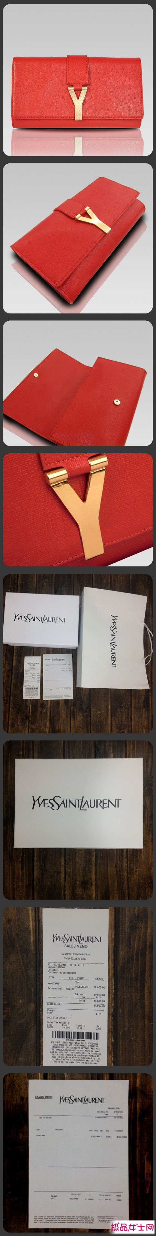 YSL 圣罗兰 yves saint laurent 大红手包